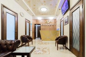 Стоматологическая клиника Раддент